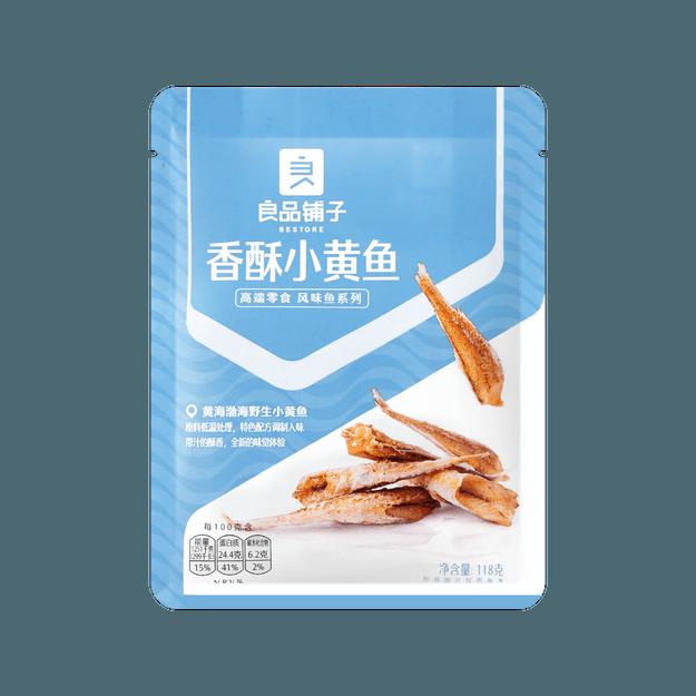 商品详情 - 【国货优选】良品铺子 香酥小黄鱼 118g - image  0