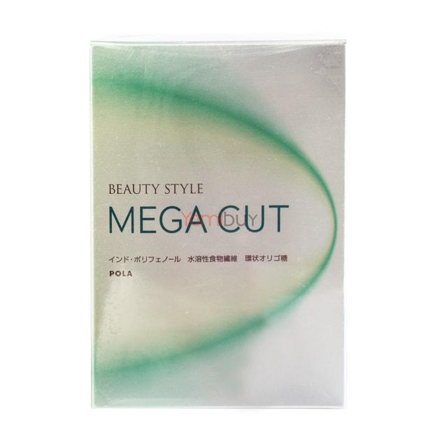 商品详情 - 日本POLA MEGA CUT餐前控糖控脂营养粉 2.9g*30包入 - image  0