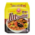OTTOGI Spicy Seafood Noodles 520g*4 bags