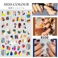 Cinderella's selection Yafeng nail stick manicure decoration rainbow cherry Decal #330