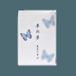 日本香堂||梦中梦 线香12支||夏夜