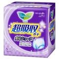 新版 日本KAO花王 Laurier乐而雅 超吸收生理用卫生巾裤型 5pcs
