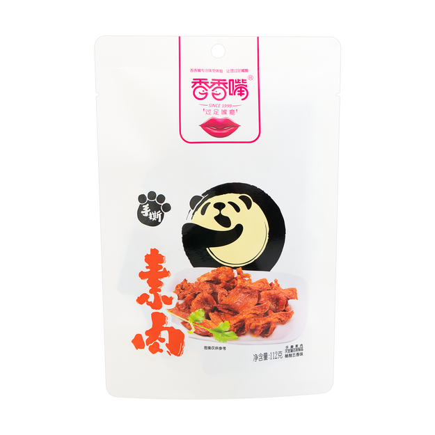 JOYTOFU Five Flavored Vegetarian Bean Curd 112g