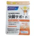 【日本直邮 】FANCL无添加芳珂 快肠支援 肠道健康便秘60粒30日