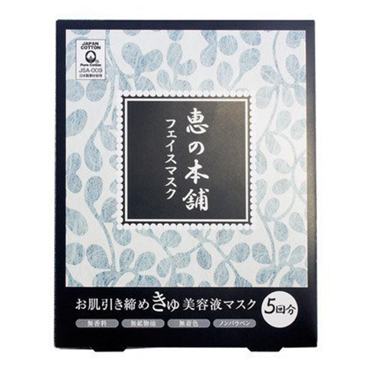 [日本直邮]惠之本铺 毛孔修复补水 5片装 怎么样 - 亚米网