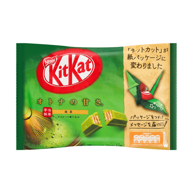 Product Detail - NESTLE Kit Kat Matcha Chocolate Flavor Stick  147g - image 0