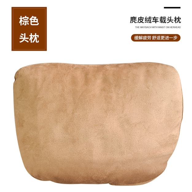 Product Detail - RAMBLE Car Headrest Neck Support Seat / Maybach Design S Class Soft Universal Pillow Neck Rest Cushion Brown 1 pc - image 0