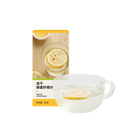 YANXUAN Freeze dried honey lemon slices (60g)