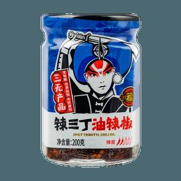 黔福记 辣三丁油辣椒 200g 无添加剂