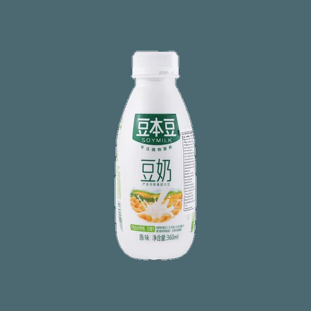 商品详情 - 达利 豆本豆 原味纯豆奶 360ml 纯天然无添加 孙俪代言 - image  0