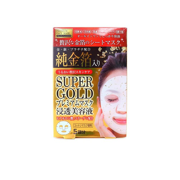 Product Detail - Utena Super Gold Premium Face Mask 5pcs - image 0