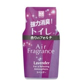 KOKUBO Air Freshener Lavender 200ml