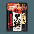 ASAHIFOODS日本朝日 黑糖梅子润喉糖 91g