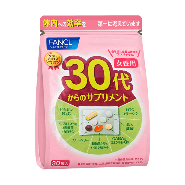 Product Detail - Supplement for Women in 30 years old 30 bags - image  0