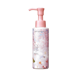 FANCL Cleansing Oil 20th Anniversary Sakura Limited Edition 120ml