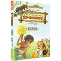 世界最经典动物故事集:吉卜林丛林故事(彩图注音版)