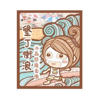 台湾AM 猪头妹系列 垦丁冲浪冰晶舒缓面膜 单片入