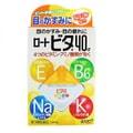 日本乐敦ROHTO Lycee  维生素和氨基酸营养眼药水 #黄色 12ml