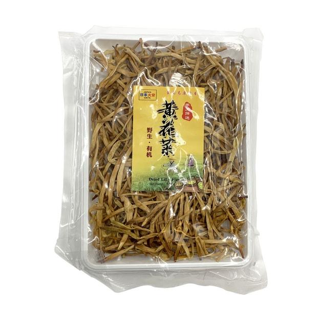 商品详情 - 日本大分 野生有机黄花菜 150G - image  0