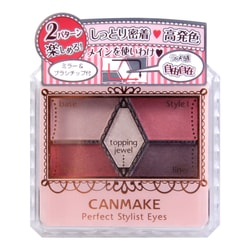 CANMAKE Perfect Stylist Eyes #14 Antique Ruby 3.2g