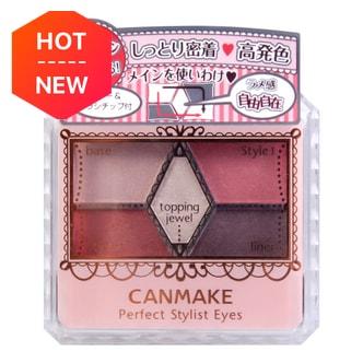 日本CANMAKE井田 完美雕刻裸色5色眼影盘 #14 Antique Ruby 复古梅子色 3.2g