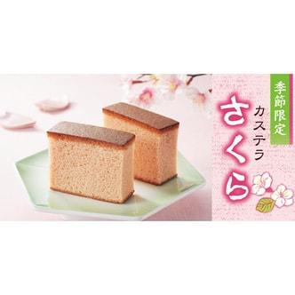 TOKYO BUNMEIDO Limited Sakura Honey Cake 5pc