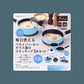 日本 Pearl 金属 家用不粘涂层煎锅带盖子18cm 蓝色 五件套 2锅2手柄1锅盖 可摞放