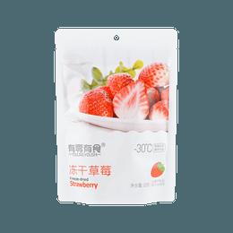 有零有食 冻干草莓 18g