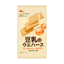BOURBON Soybean Milk Flavored Wafer Cookie107g