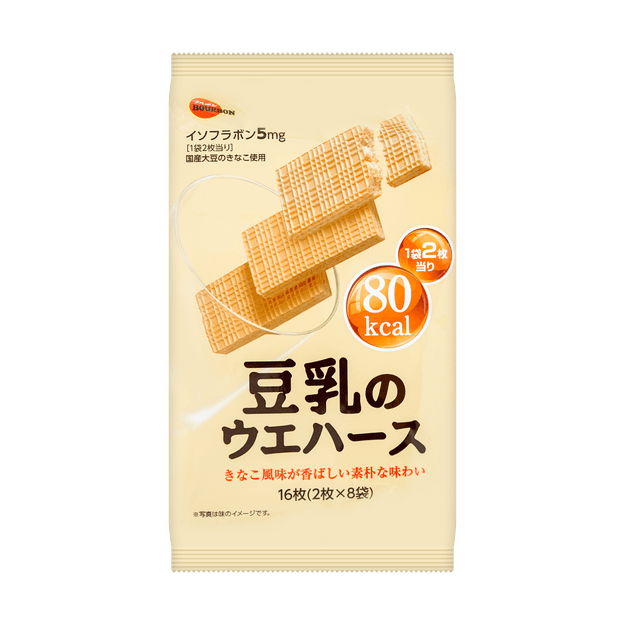 Product Detail - BOURBON Soybean Milk Flavored Wafer Cookie107g - image 0