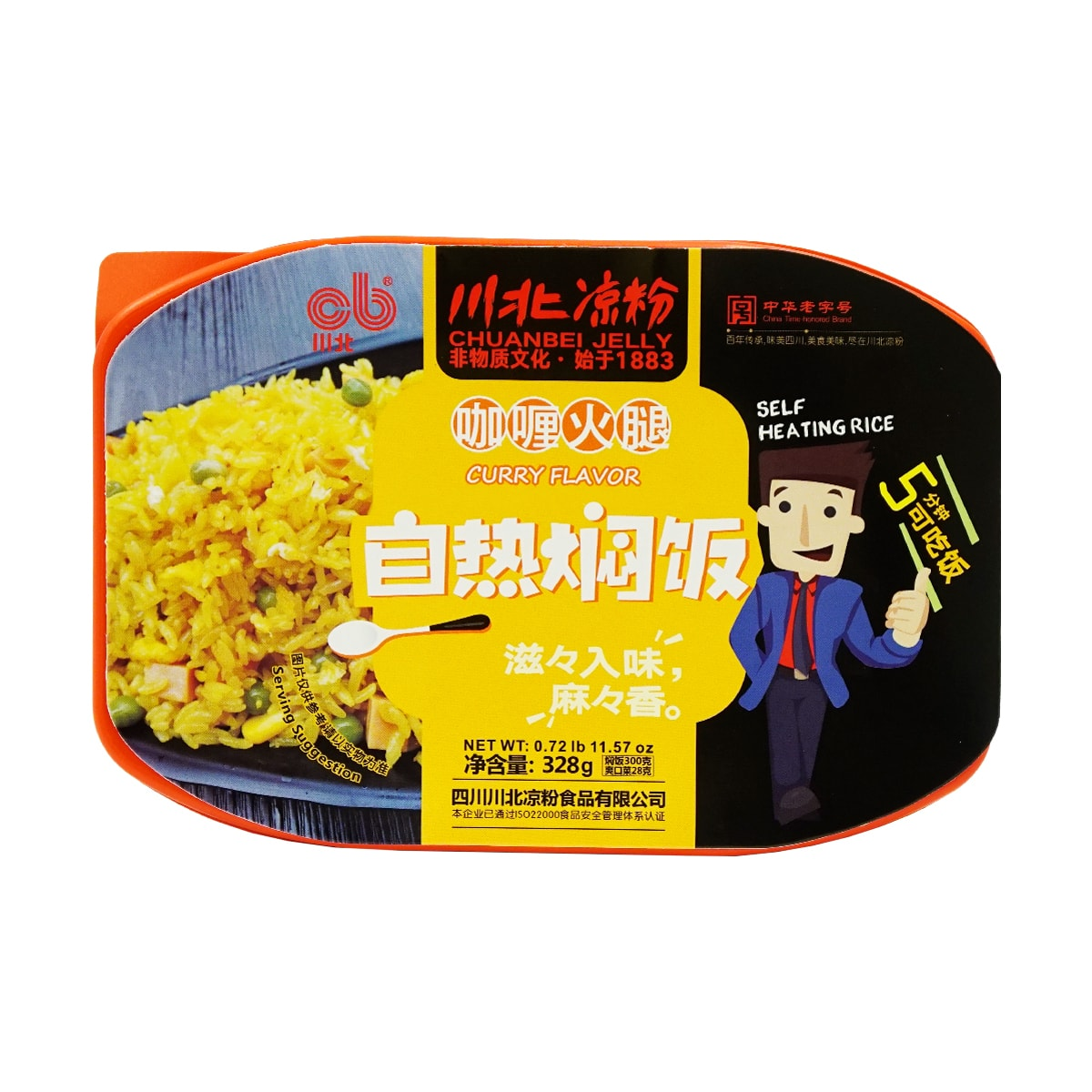 Yamibuy.com:Customer reviews:CHUANBEI JELLY Ready to Eat Instant Rice (Curry Ham Flavor Spicy) 328g