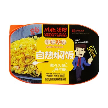 CHUANBEI JELLY Ready to Eat Instant Rice (Curry Ham Flavor Spicy) 328g