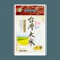 米屋 台湾大米 高品质 蒸米煮粥必备 超高性价比 1000g