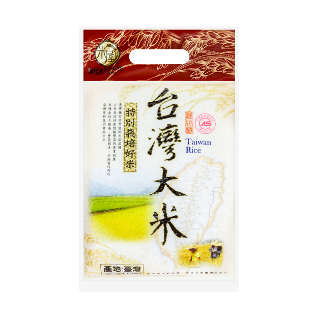 Product Detail - RICE HOUSE Taiwan Rice 1000g - image 0
