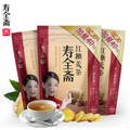 SHOUQUANZHAI brown sugar ginger tea 84g*2bags