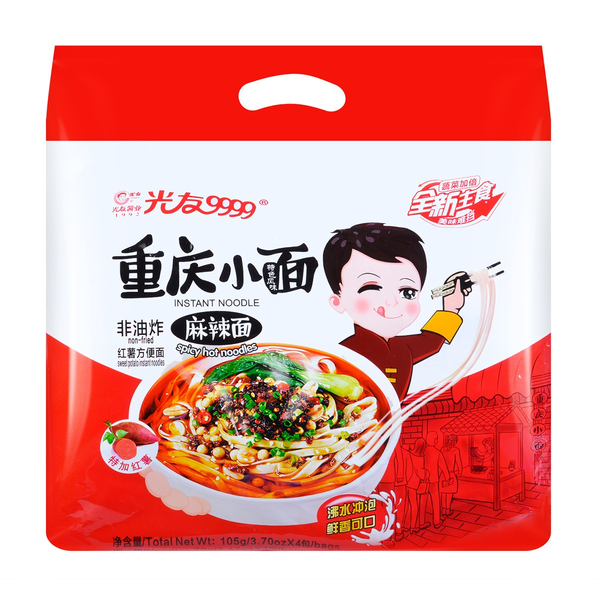 Yamibuy.com:Customer reviews:GUANGYOU Spicy Hot Noodles 4*105g