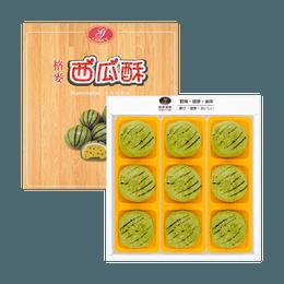 GOBUYCAKE Watermelon Cake Gift 50g*9