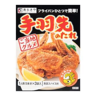 日本名古屋 方便美味炸鸡翅调料 79.8g