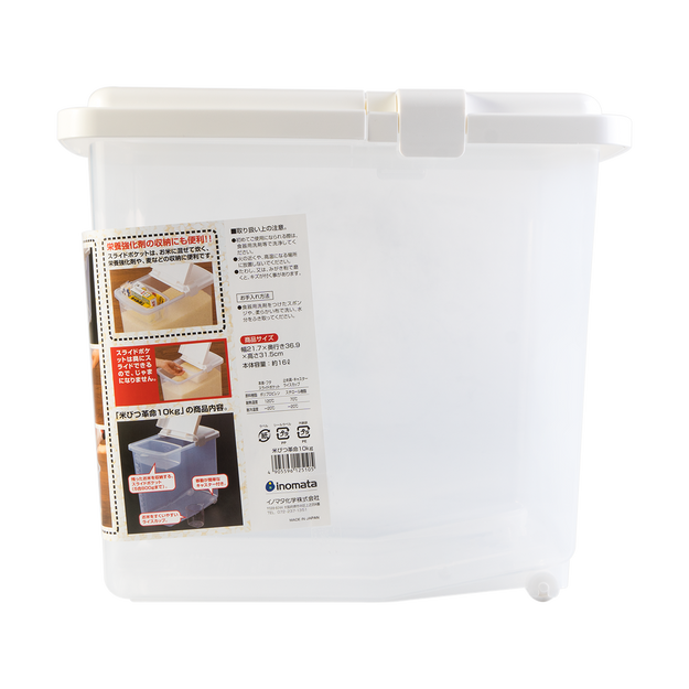 Product Detail - Rice Container Large 10kg 21.7×36.9×31.5cm - image  0