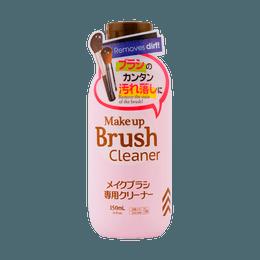 DAISO Makeup Brush Cleaner 150ml