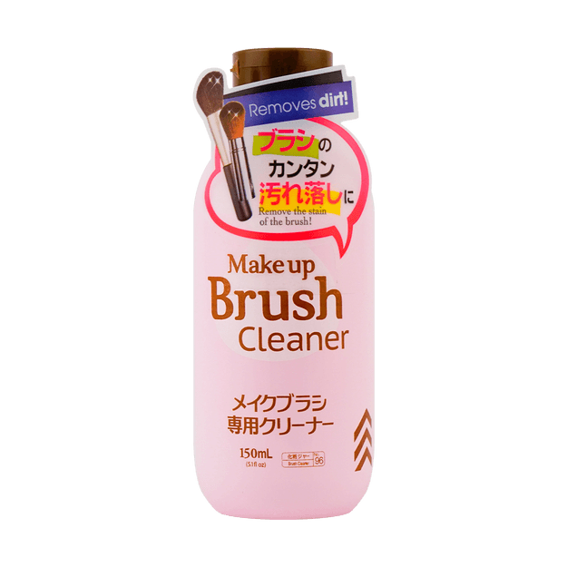 Product Detail - DAISO Makeup Brush Cleaner 150ml - image 0