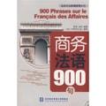 商务外语即学即用系列:商务法语900句(附盘)