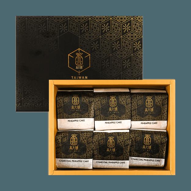 商品详情 - 【新鲜直达 年末限定】台湾高女婿 综合二种口味凤梨酥 原味+竹碳味 600g  - image  0