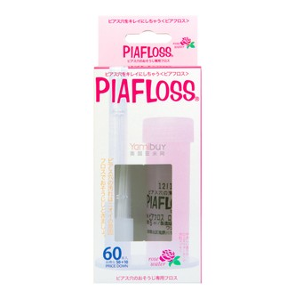 PIAFLOSS rose water 5ml