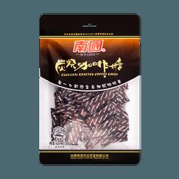 NANGUO Charcoal Roasted Coffee Candy 200g