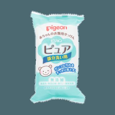 PIGEON 贝亲||婴儿衣服用肥皂||120g