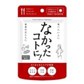 【日本直邮】日本GRAPHICO 爱吃的秘密 让一切消失白芸豆酵素减肥片 120粒 30g