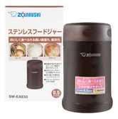 ZOJIRUSHI Stainless Steel Vacuum Food Jar Chocolate Brown 500ml SW-EAE50TD