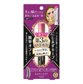 ISEHAN Kiss Me Heroine Makeup Volume And Curl Advanced Film 6g 01 Black