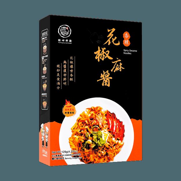 商品详情 - 大甲干面 旺神拌面(香辣花椒麻酱) 134g - image  0